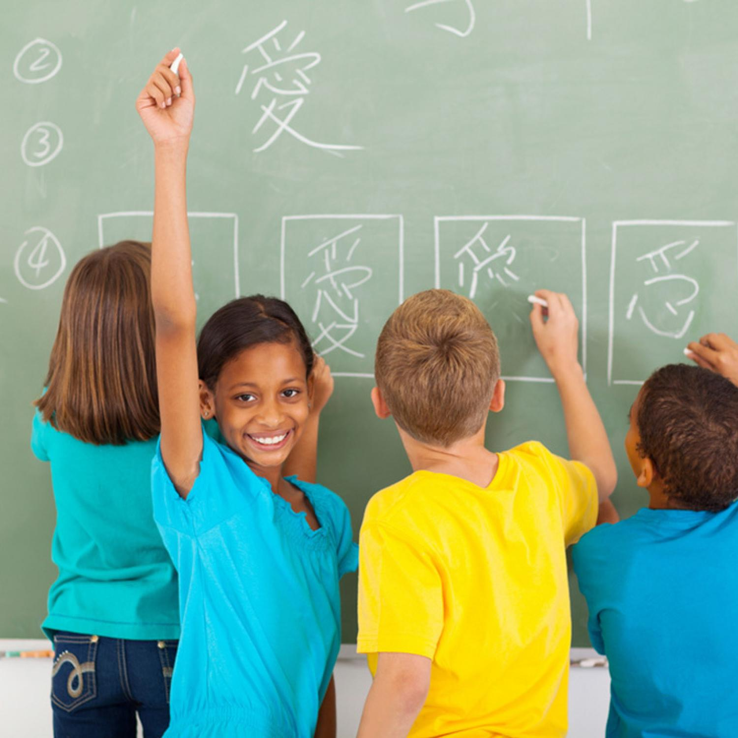 5 Ways To Keep Kids Learning After The School Day Ends