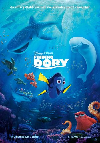 best family movies finding dory