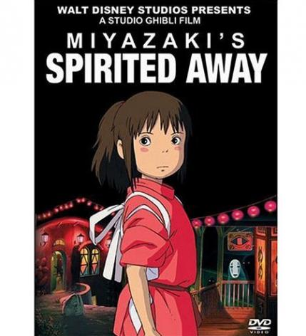 Spirited Away, PG, 124 minutes