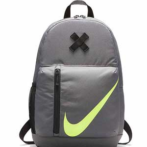 Nike Backpack (img credit: J.C. Penney)